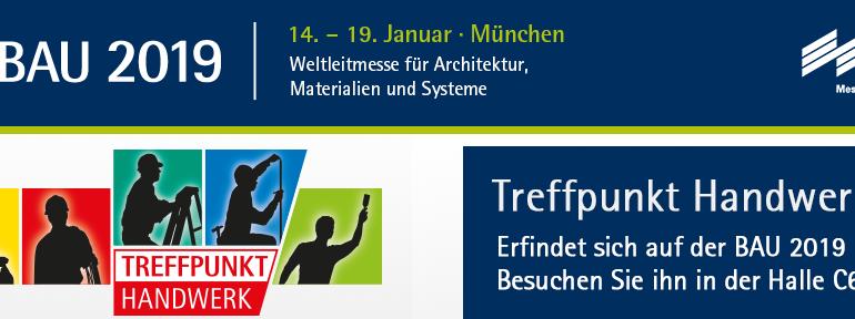 BAU-2019 Ведущая мировая ярмарка архитектуры, материалов и систем